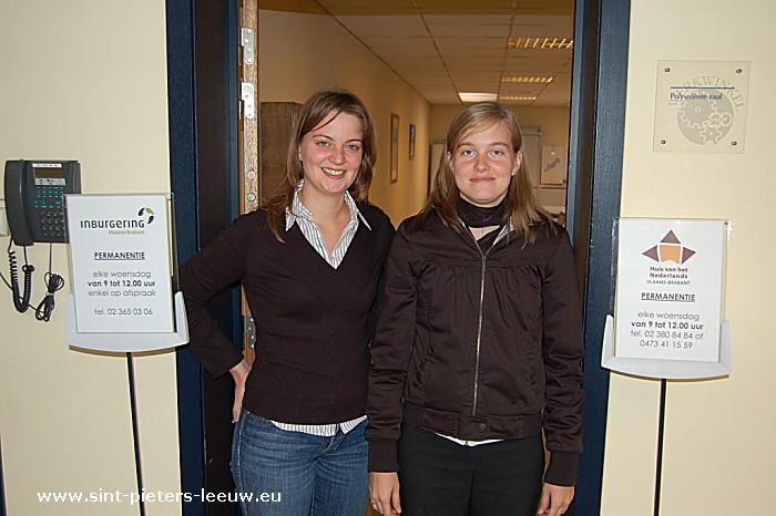 Marijke Fierens & Sara Geeroms