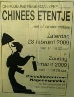 2009-03-01-chinees-etentje