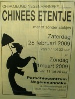 2009-03-01-chinees-etentje