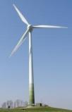 windmolen-