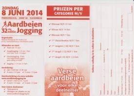 2014-06-02-inschrijving-aardbeienjogging
