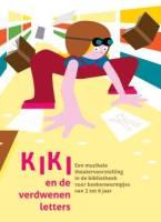 2015-03-07-kiki