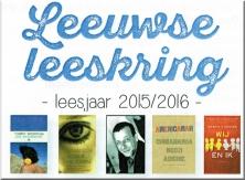 2015-09-09-leeskring_2015-2016