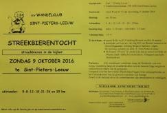 2016-09-15-wandelclub_sint-pieters-leeuw-streekbiertocht