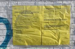 2018-02-14-colruyt-site_hierkomtnieuwbouw (3)