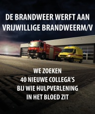 2018-03-05-gezocht-vrijwillige-brandweer