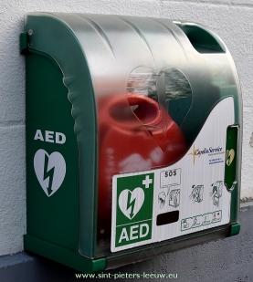 AED_cardio-service
