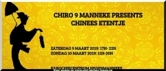 2019-03-10-flyer-chinees-etentje