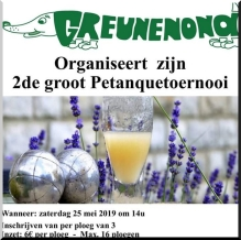 2019-05-25-flyer-petanque