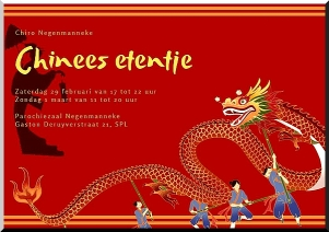 2020-03-01-flyer-chinees-etentje